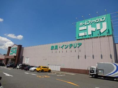 ニトリ八幡西店まで507m