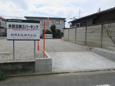【外観】本鵠沼第3パーキングヤード