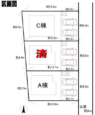 【区画図】松戸市六実5丁目 全3棟