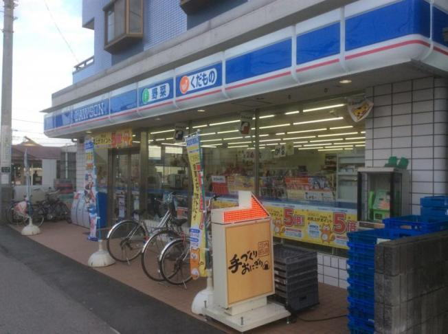 ローソン松戸六実駅前店