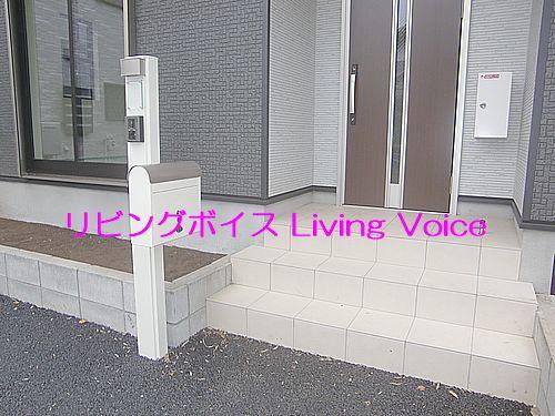 施工例 平塚市山下第8 新築一戸建て