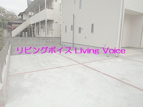 平塚市山下第8 新築一戸建て