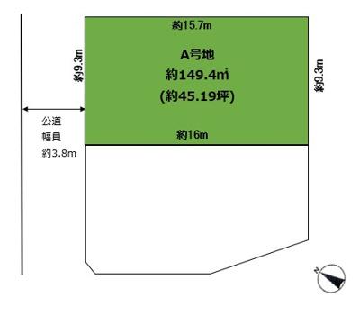 【区画図】朝日ヶ丘町A号地 売土地