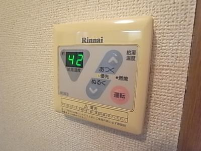 【設備】ミキハウスⅢ