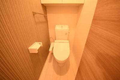 【トイレ】パープルシャイン蒲生