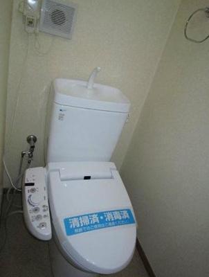 【トイレ】山科ハウス