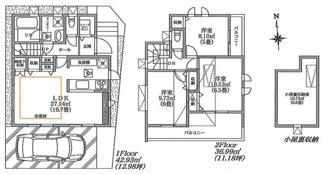 B号棟:2面バルコニー・豊富な収納のお住まいです。
