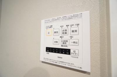 【設備】豊栄浦和常盤マンション