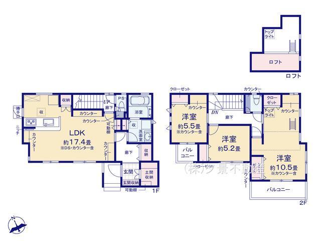 【区画図】見沼区大字丸ヶ崎983全1戸新築一戸建てブルーミングガーデン