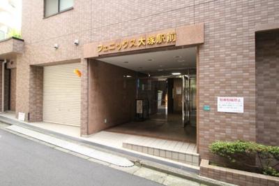 【エントランス】フェニックス大塚駅前