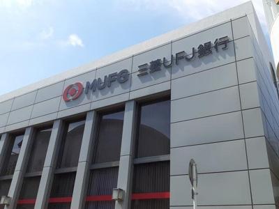 三菱UFJ銀行枚岡支店様まで400m