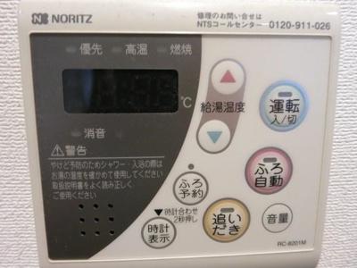 【設備】プルス上十条