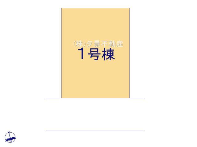 【区画図】岩槻区宮町2丁目16-26(1号棟)新築一戸建てブルーミングガーデン