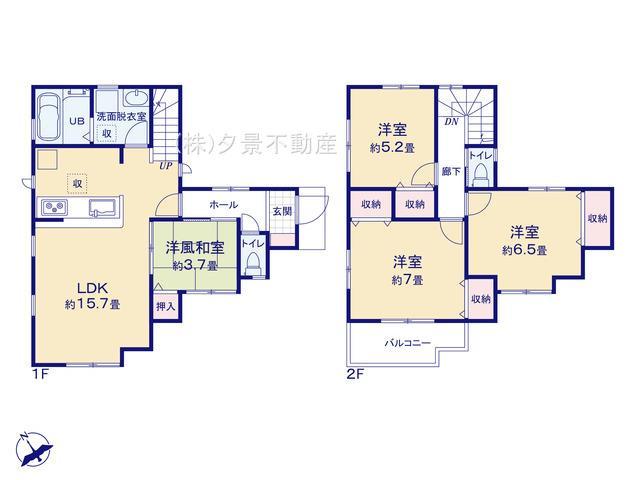 浦和区領家6丁目365-7(1号棟)新築一戸建てリーブルガーデン