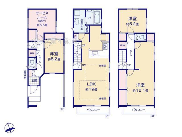 戸田市喜沢1丁目15-42(3号棟)新築一戸建てケイアイスタイル