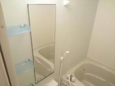 【浴室】ジュネス我孫子