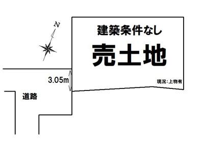 【区画図】福岡市東区雁の巣2丁目