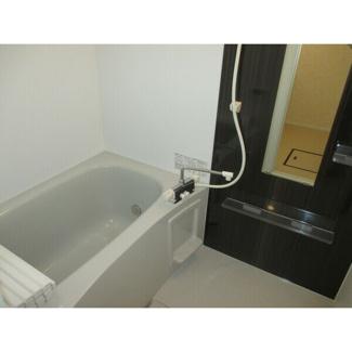 【浴室】エストスリーズ