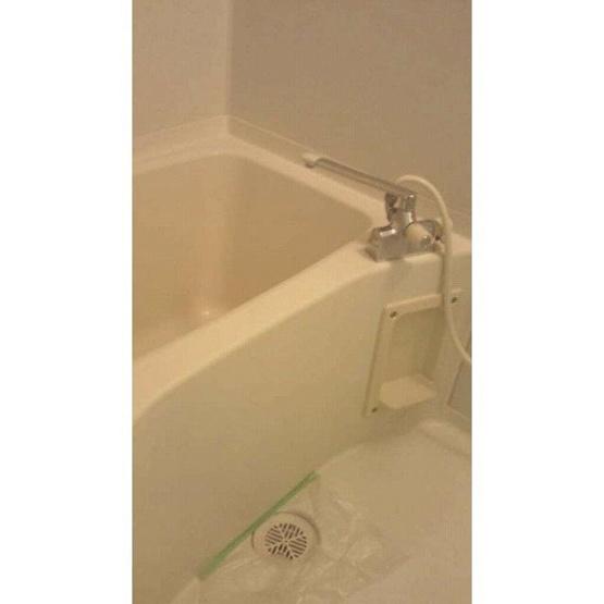 【浴室】ヒルズ二本木