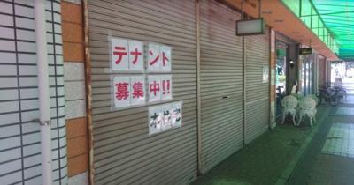 【外観】白井駅前商店街店舗
