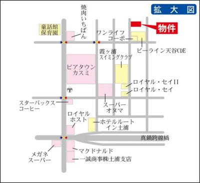 【その他】ロイヤルハウス