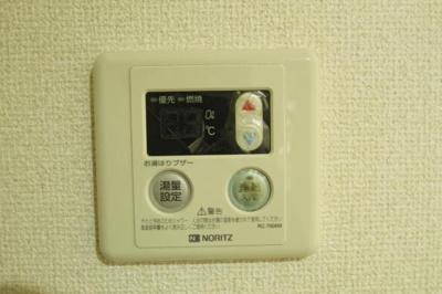 温度調整も手軽に可能!