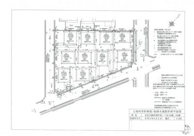 現地見学会 伊奈町栄1丁目 新築分譲住宅全10棟