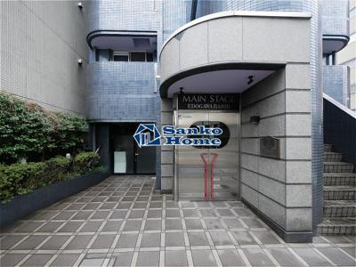 【エントランス】メインステージ江戸川橋(メインステージ エドガワバシ)
