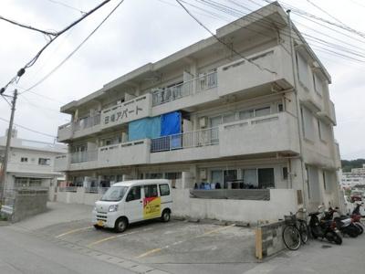 【外観】田場アパート