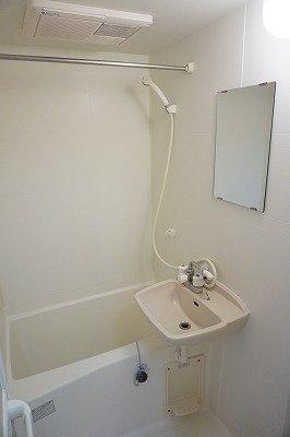 【浴室】渡嘉敷マンション