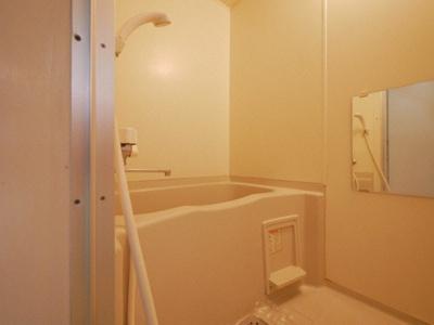 【浴室】クルーズハウス南4条