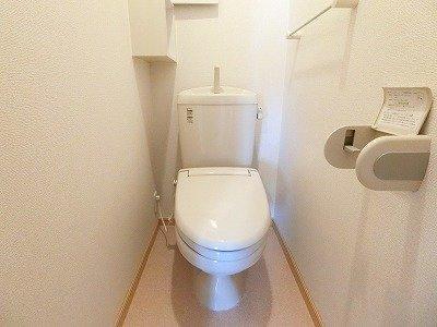 【トイレ】ターンベリー