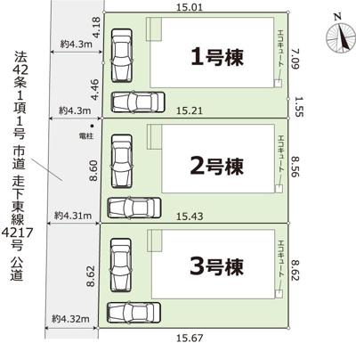 【区画図】土佐市高岡町丙3棟