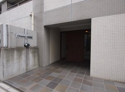 【エントランス】チェスターハウス猿楽町