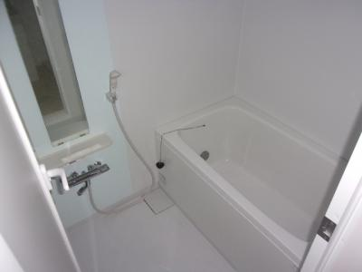 【浴室】グランドハイツ