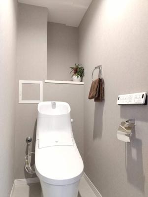 【トイレ】グランシティユーロパレス王子