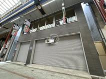 安田天神橋店舗の画像