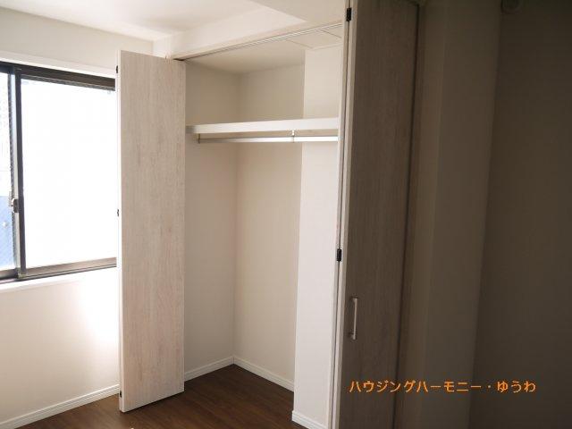 【収納】シーアイマンション池袋西