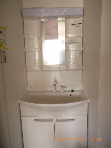 【独立洗面台】シーアイマンション池袋西