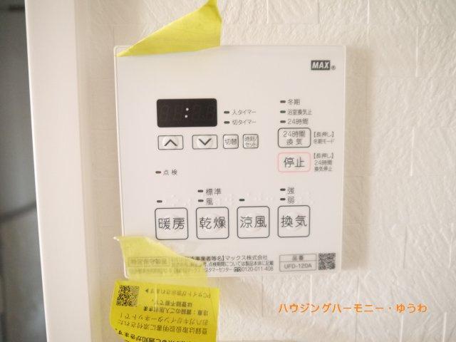 【その他】シーアイマンション池袋西