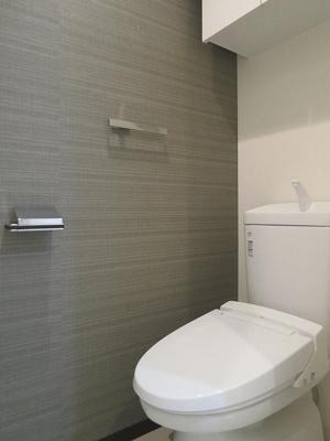 【トイレ】レアライズ西川口