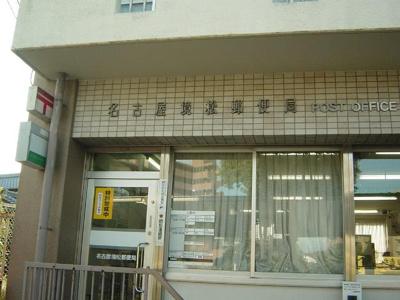 名古屋境松郵便局まで194m