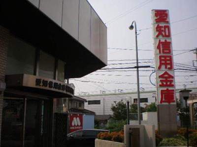 愛知信用金庫桶狭間支店まで244m
