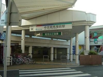 中京競馬場前駅(名鉄 名古屋本線)まで182m