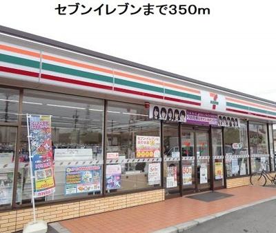 セブンイレブン名古屋大高砂畑店まで350m