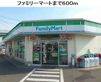 ファミリーマート大高折戸店まで600m