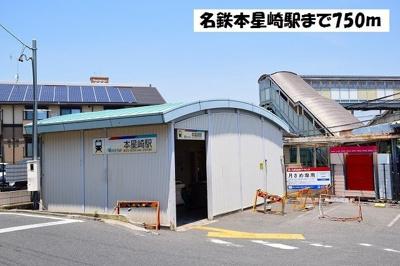 名鉄本星崎駅まで750m