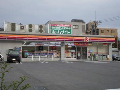 サークルK緑敷田店まで144m