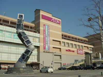 イオン有松ショッピングセンターまで1,508m