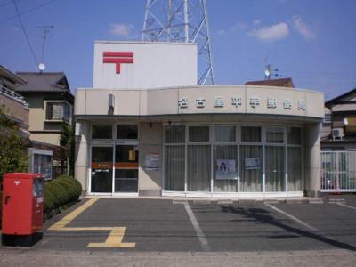 名古屋平手郵便局まで1,355m